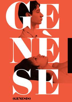 Genèse - Genesis