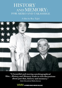 History and Memory: For Akiko and Takashige