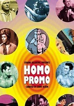 Homo Promo - Vintage LGBT Movie Trailers