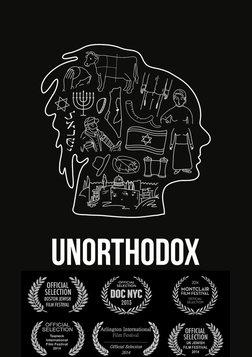 Unorthodox - Rebellion and Orthodox Jewish Teens