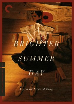 A Brighter Summer Day - Gu ling jie shao nian sha ren shi jian