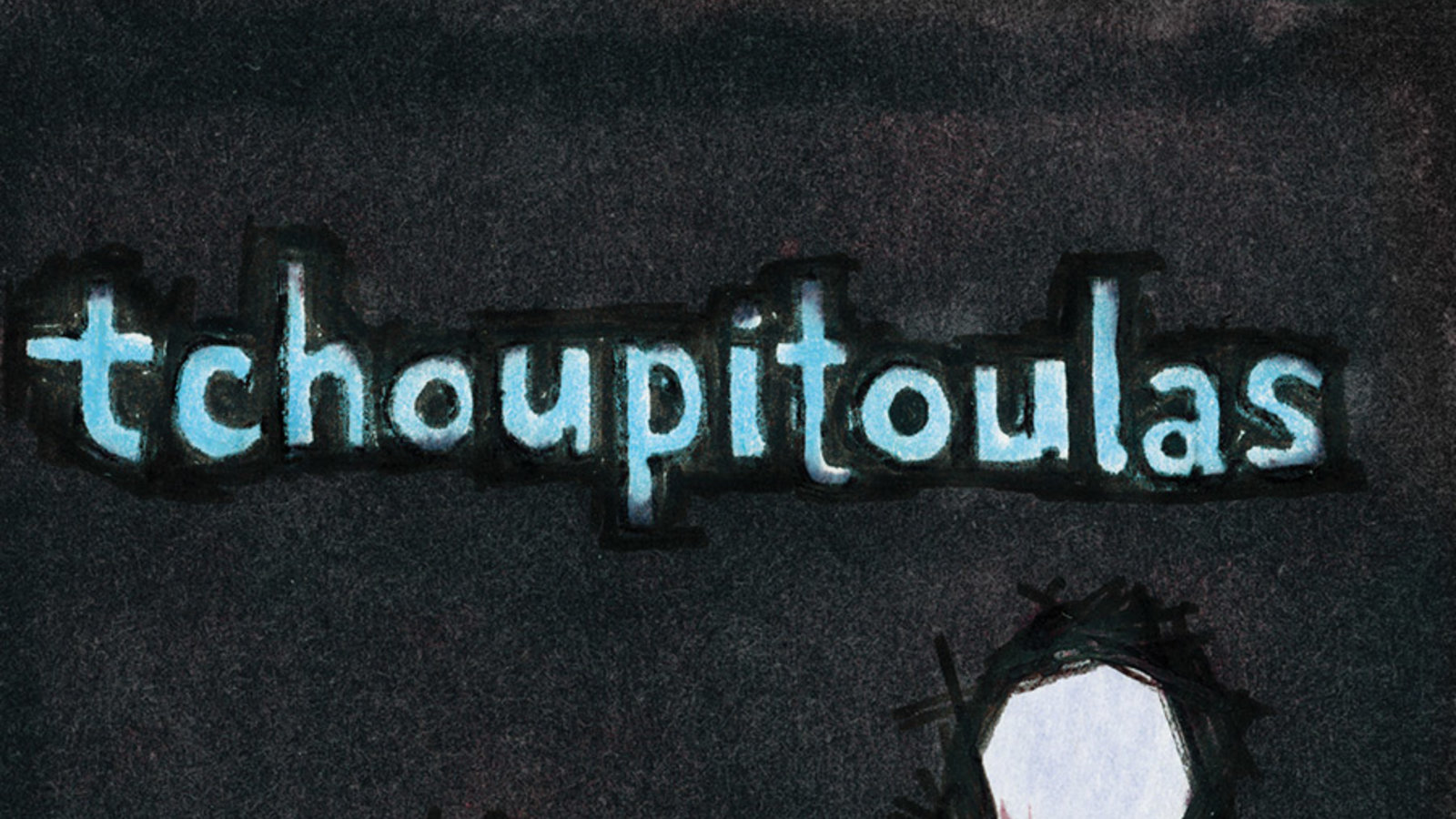 Tchoupitoulas - A Portrait of New Orleans