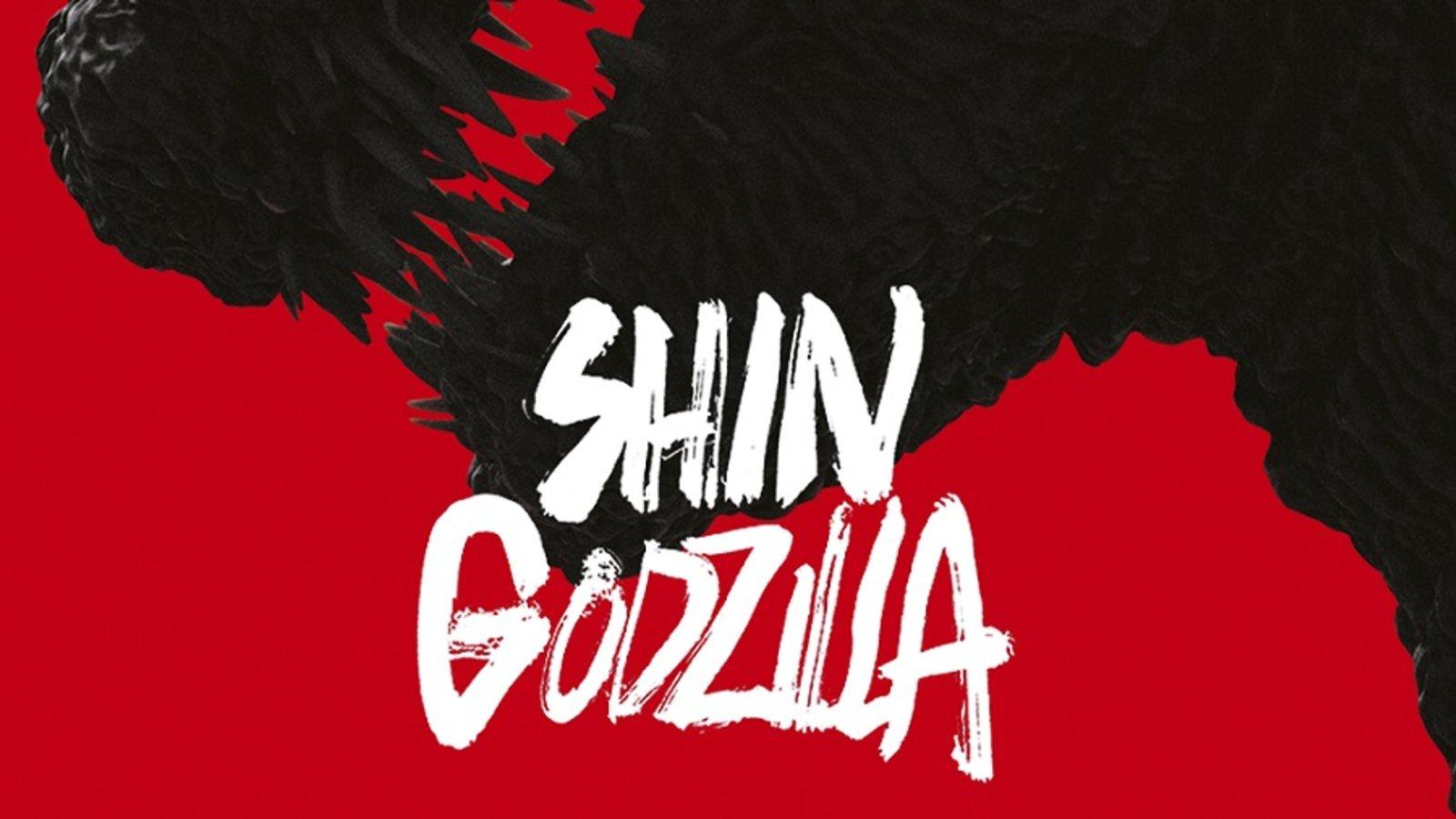 Shin Godzilla - Shin Gojira