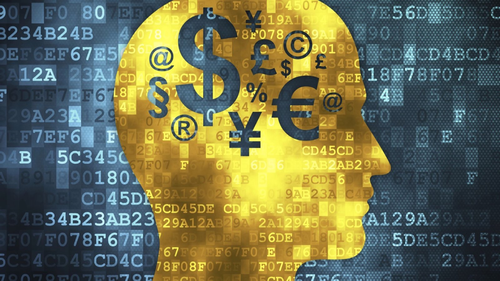 Understanding Your Financial Brain