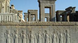 Old Persian—Cuneiform Deciphered