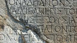 Mycenaean Linear B—An Aegean Syllabary