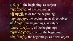 Additional Patterns of the First Declension