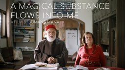 A Magical Substance Flows into Me - The Musical Diversity of Historical Palestine
