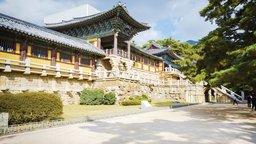 Korea - The Unified Silla