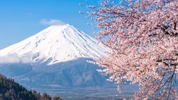 Japan - Geography and Early Cultures