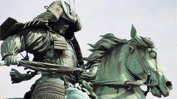 Medieval Japan - Samurai and Shoguns